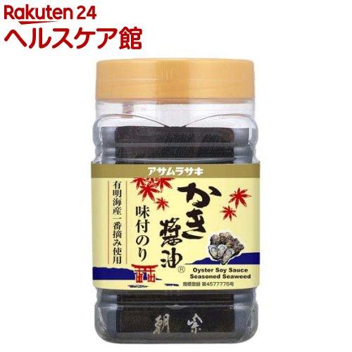 アサムラサキ『かき醤油味付のり』
