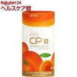 ブイ・クレス CP10 ルビーオレンジ(125ml*30本入)【ブイ・クレス】