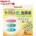 ヤクルトBL整腸薬(36包)【spts15】【BL整腸薬】