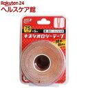 ゼロ・テックス キネシオロジーテープ 75mm*5m(1巻入)【ゼロテープ(ZERO TAPE)】
