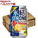 キリン 氷結ストロング 夏のレモンミックス(350ml*24本入)【氷結ストロング】