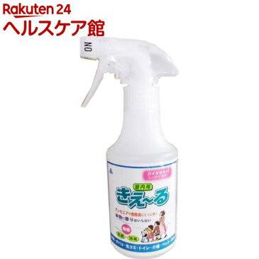 きえーる バイオ消臭剤 室内用(280mL)【きえーる】