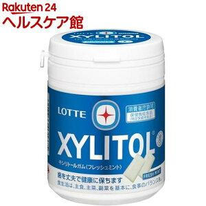 キシリトール ガム フレッシュミント ファミリーボトル(143g)【spts3】【more20】【slide_8】【キシリトール(XYLITOL)】
