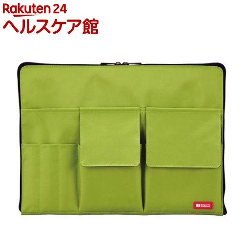 リヒトラブ バッグインバッグ 黄緑 A-7554-6(1コ入)画像