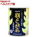 絹こし胡麻 黒(500g)