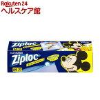 【企画品】ジップロック イージージッパー M ミッキーマウス 2018(10枚入)【Ziploc(ジップロック)】