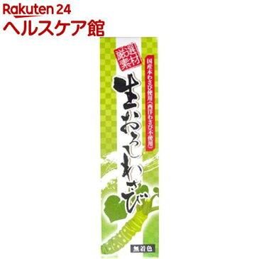 国産生おろしわさび(40g)【東京フード】