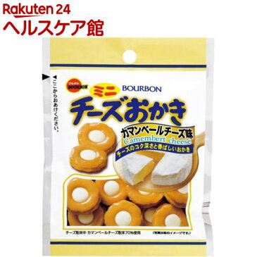 ブルボン ミニチーズおかき カマンベールチーズ味(28g)