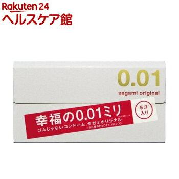 コンドームサガミオリジナル001