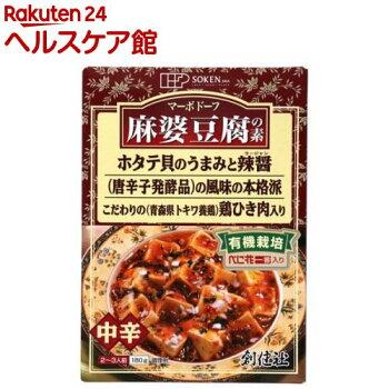 創健社麻婆豆腐の素レトルト