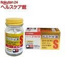 【第(2)類医薬品】ビタトレール ゴールドS(180錠)【ビ