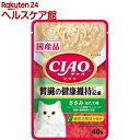 チャオ パウチ 腎臓の健康維持に配慮 ささみ ほたて味 40g