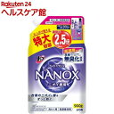 トップ スーパーナノックス ニオイ専用 洗濯洗剤 液体 つめ...