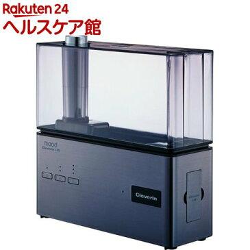 【企画品】ムード クレベリン 超音波式加湿器ガンメタリック DUSK-116CLGM(1セット)【ムード(mood)】【送料無料】