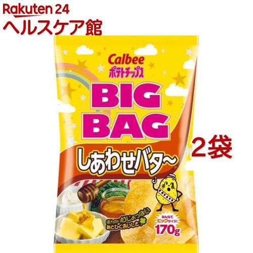 スナック菓子, ポテトチップス  (170g2)