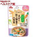 Z8えびと彩り野菜の八宝菜(100g)