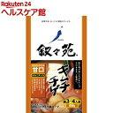 叙々苑 キムチチゲ 甘口 オルニチン入(650g)【叙々苑】