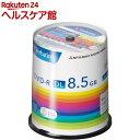 バーベイタム DVD-R データ用 1回記録用 2-8倍速 ...