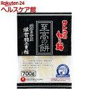 【訳あり】サトウの切り餅 至高の餅 滋賀県産滋賀羽二重糯(700g)【サトウの切り餅】