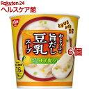 旨だし膳 おとうふの豆乳仕立てスープ(6個セット)