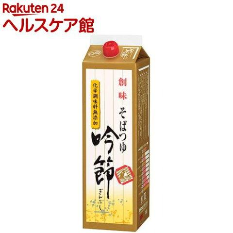 創味食品 そばつゆ 吟節 業務用(1.8L)【spts4】
