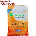 森川健康堂 プロポリスキャンディー 100gx3袋 プロポリス天然の抗菌物質 #家族の健康守る