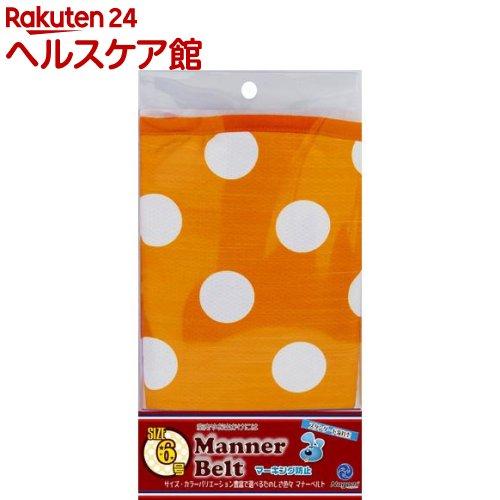 LNM100 マナーベルト スタンダード 流れ杢 6号 オレンジ(1コ入)