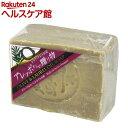 アレッポからの贈り物 ローレルオイル配合石鹸(190g)【6...