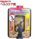 冷食活用! 四角いフライパンカバー FG5181(1コ入)