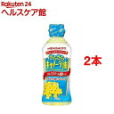 【訳あり】味の素 さらさらキャノーラ油(300g*2本セット)【味の素(AJINOMOTO)】
