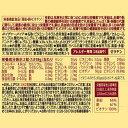 ネイチャーメイド マルチビタミン&ミネラル(200粒入*2コセット)【ネイチャーメイド(Nature Made)】 2