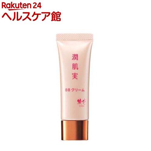 潤肌実 BB クリーム / SPF27 / PA++ / 1 オークル系 / 30g
