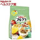 フルグラ パインとりんごのスムージー味(600g)【フルグラ】 - ケンコーコム