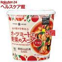 【訳あり】オーツミートと野菜のスープ(トマト)(5個セット) その1