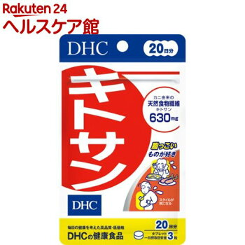 DHCキトサン20日