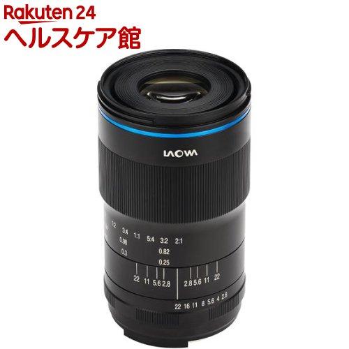 デジタルカメラ, コンパクトデジタルカメラ LAOWA 100mm F2.8 2 Ultra Macro APO (1)