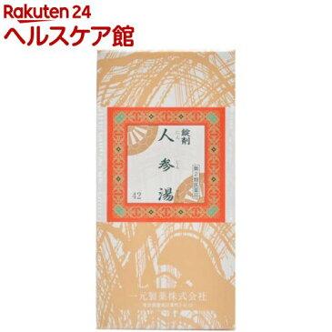 【第2類医薬品】一元 錠剤人参湯(1000錠)
