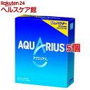 アクエリアス パウダー 1L用(48g*5袋入*5コセット)