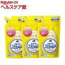 キーピング しわ取り剤 アイロン用スムーザー 詰め替え(350ml*3個セット)【キーピング】