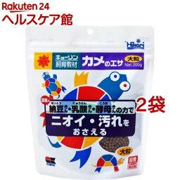 ひかり カメのエサ 大粒(200g*2コセット)【ひかり】