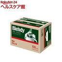 AGF ブレンディ レギュラーコーヒー ドリップパック モカ