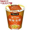 中華三昧 タテ型 赤坂榮林 酸辣湯麺(12個入)【中華三昧】