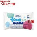 シャボン玉 浴用バスサイズ(155g*5コセット)【シャボン