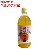 内堀醸造 純りんご酢(500ml)【spts4】【内堀醸造】