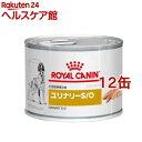 ユリナリーS/O ウェット 缶 200g