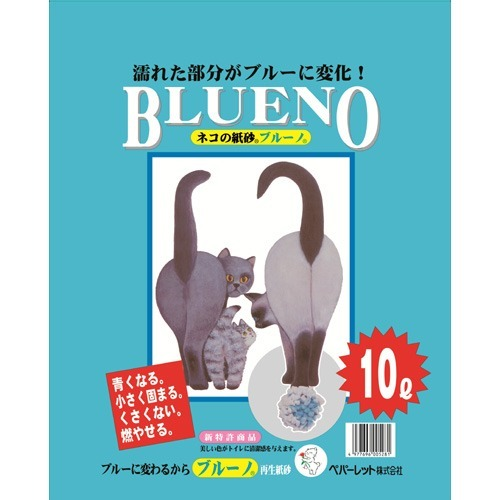 猫砂 ブルーノ(10L)