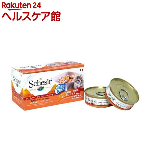 シシア キャット ツナ&パパイヤ(50g*6コ入)【シシア(Schesir)】
