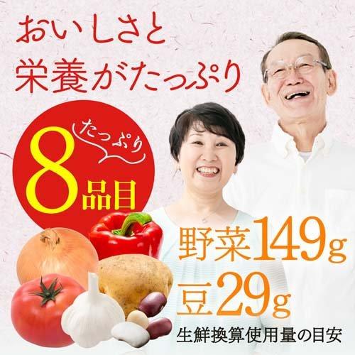 クノールポタージュで食べる豆と野菜深いコクの完熟トマト