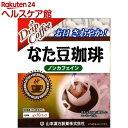 山本漢方 なた豆珈琲 ノンカフェイン(6g*10包)