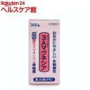 【第3類医薬品】スリーエーマグネシア(360錠入)【ichino11】...